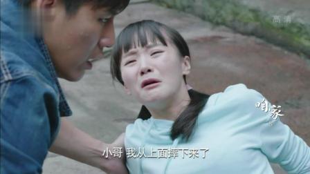 咱家: 于晓光太帅了, 一个人打数十人, 打的他们屁滚尿流的