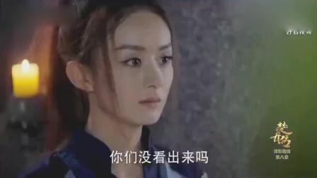 楚乔传, 宇文玥为了星儿开始发飙了, 这也是很厉害的!