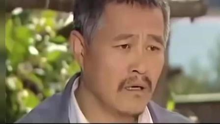 大辣椒说想跟药匣子要个孩子, 刘老根都懵了: 你找我啥意思啊?