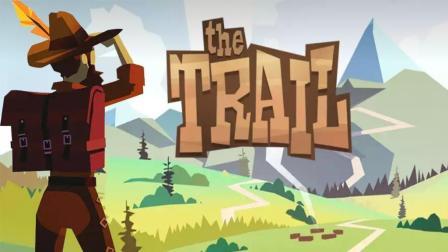 「推游」第十期: 边境之旅The Trail