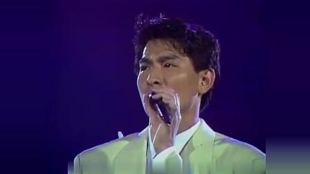 颜值秒杀一众小鲜肉, 刘德华《停不了的爱》1990年韩国现场版, 帅惨了