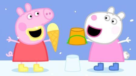 好可爱! 小猪佩奇烘焙生日蛋糕舞会, 哪些小朋友来了呢? 儿童玩具故事