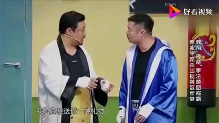 《欢乐喜剧人》: 沈腾贾冰爆笑小品, 宋小宝快笑