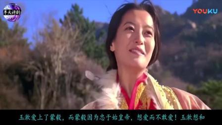 神话, 公主吃了秦始皇的仙丹, 活了2000多年, 只为等待成龙大哥! _超清