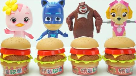 汉堡里有玩具? 还有零食? 汪汪队的假汉堡玩具