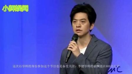 《中国好声音》薪酬泄露, 庾澄庆仅500万, 第一名竟高达3000万!