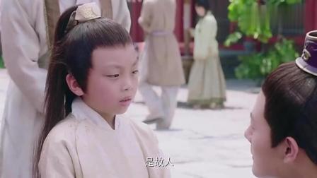 假凤虚凰: 瑞琪与苏域如出一辙的回答, 惹得小桃子都不敢说话了