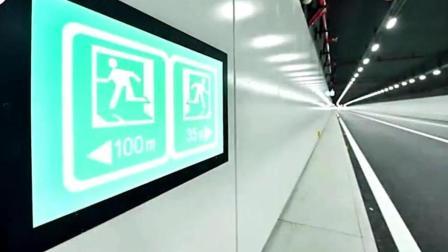 实拍港珠澳大桥海底隧道, 世界最长全长近7公里! 中国的骄傲