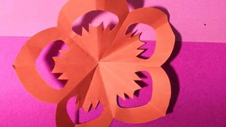 幼儿剪纸: 墙角数枝梅, 凌寒独自开, 遥知不是雪, 为有暗香来, 我们来剪一朵好看的梅花吧