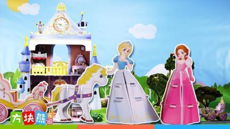 方块熊 手工DIY 童话城堡