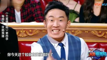 火星情报局: 刘维秒变方块脸卖萌, 杨迪也逃不过