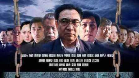 拯救少年犯(2003经典)22集全