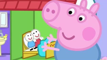 厉害! 乔治竟然变成游乐场的大赢家, 有什么礼物? 小猪佩奇儿童玩具故事
