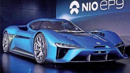 电动超级跑车蔚来EP9, 0至200米只需7.1秒, 并带有无人驾驶技术!