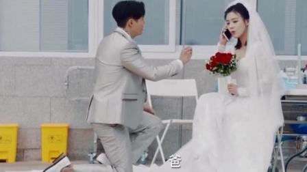 """《橙红年代》大结局 韩进领盒饭 刘子光胡蓉结婚 大呼""""老公""""太甜了!"""