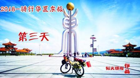 2018-骑行华夏东极第三天通化县至白山市江源区