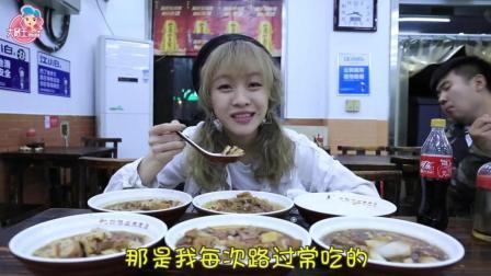 大胃王mini, 仙女深夜觅美食, 五碗拉面6碗卤煮,