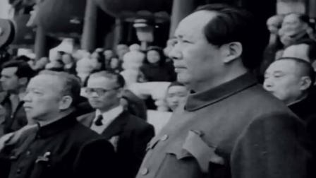 很珍贵的一段纪录片, 毛宣布新中国成立