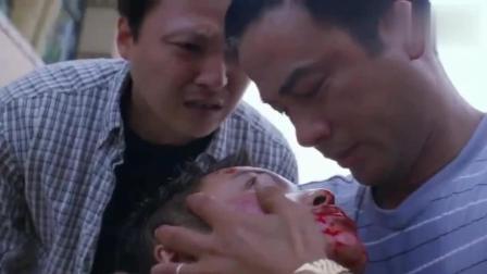 惊天大贼王: 看到小弟死在自己面前, 差点让任达华崩溃!