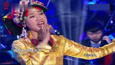 藏族歌手阿斯满现场演唱《天路》, 和原唱不一样的感觉, 太美了