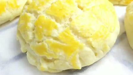 想吃菠萝包不用在去买了, 教你在家自己做美味的酥皮菠萝包! 让你吃不够!
