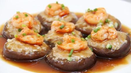 喜欢香菇酿肉的别错过 详细做法技巧都在这里 简单好做又好看好吃