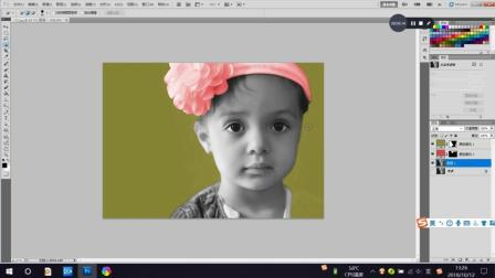 Photoshop, PS教程教学, 如何把黑白照片变成彩色