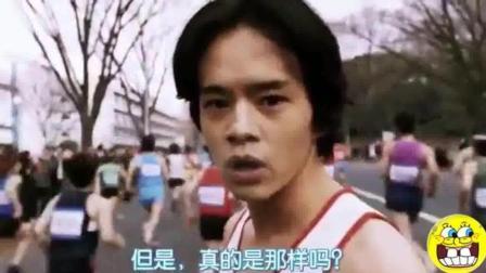 日本神反转热血广告, 谁说人生是一场马拉松?