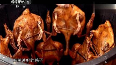 舌尖上的中国: 潮汕熏鸭, 300年历史的熏鸭古法