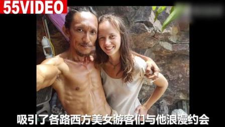 了解一下 泰国洞穴人竟约到多位外国美女 晒照片令人羡慕-55VIDEO