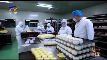 黄添进30年前到宁夏创业, 成了最早在银川生产糕点食品的个体户