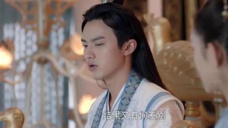 倾世妖颜: 苏穆知悉皇甫家要迎娶依依, 气的暴跳