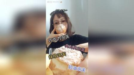 闪电泡芙(原味, 巧克力, 奥利奥, 抹茶)...传统奶油泡芙