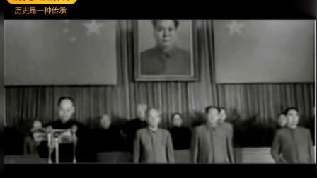 典藏珍贵老视频: 1955年9月27日新中国十大元帅授
