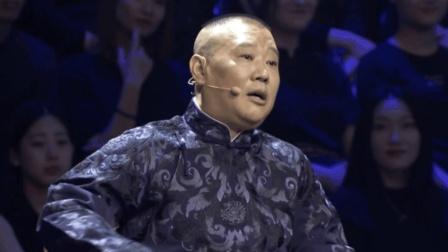 当年获奖无数的张番刘铨淼, 如今没地演出! 郭德