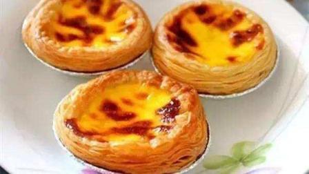 阿正厨房蛋挞简易版适用于家庭制作