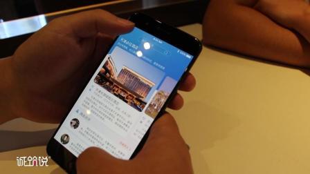 北京UI设计培训诚筑说UI班32期学员就业作品上线APP津斗云