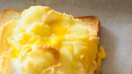 """你吃过""""膨化鸡蛋""""吗? 烘焙美味, 火烧云芝士吐司的做法!"""