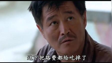 郭德纲打劫, 正好遇到了民工赵本山和他的尸体工