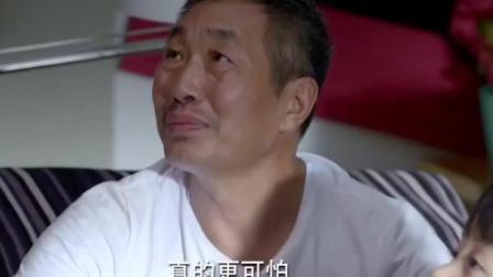 农村爷爷好心帮助失忆老人, 把人领回家住, 结果却被亲家骂哭了