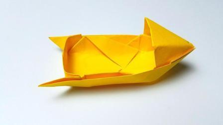 折纸王子折纸超级快艇