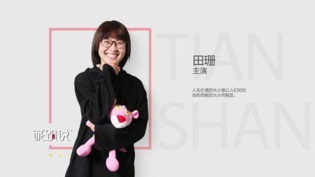 天津北京UI设计培训诚筑说UI班32期学员就业上线作品熊猫民宿App