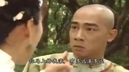 《鹿鼎记》韦小宝被阿珂约出去逛街, 小宝说让她