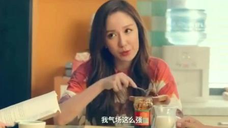 爱情公寓: 胡一菲用老干妈配吐司, 这种搭配很符合她的风格