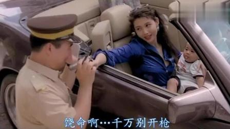 任达华和邱淑贞的经典电影, 她很迷人, 太美了