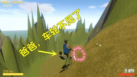 送儿子上学: 单车掉了一个轮子, 爸爸: 没有车轮也会送你到学校!