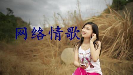 冷漠、云菲菲、杨小曼《经典歌曲》连唱, 欢迎欣赏