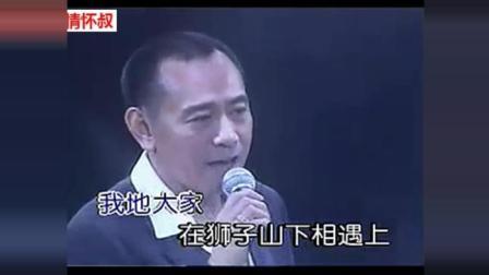 黄霑邀请罗文唱《狮子山下》, 两位都是大师, 可惜已经仙去