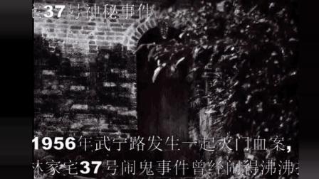中国十大灵异事件之五, 你所不知道的神奇