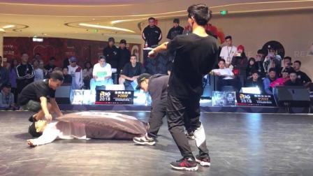 2018 bboy浩然 在 R16 街舞大赛 中国总决赛 精彩比赛瞬间